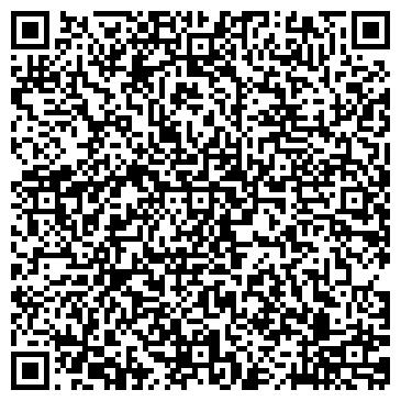 QR-код с контактной информацией организации КВАРЦ, КРЕМЕНЧУГСКОЕ КАРЬЕРОУПРАВЛЕНИЕ, ГП