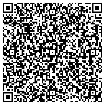 QR-код с контактной информацией организации КРЕМЕНЧУГ-АВТОДИЗЕЛЬ-СЕРВИС, ООО