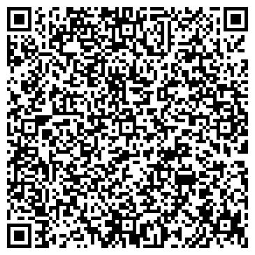 QR-код с контактной информацией организации КРЮКОВСКИЙ ВАГОНОСТРОИТЕЛЬНЫЙ ЗАВОД, ОАО