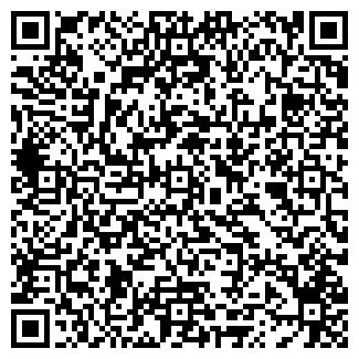QR-код с контактной информацией организации РОЛСАН