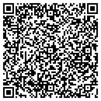 QR-код с контактной информацией организации АМИТЬЕ