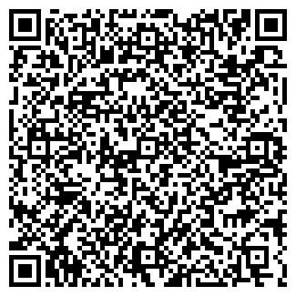 QR-код с контактной информацией организации ЮНИСТИЛ