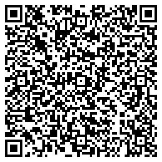QR-код с контактной информацией организации KONSTANTIN Z