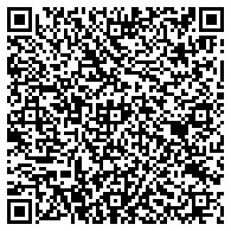 QR-код с контактной информацией организации МЕДИТЕК