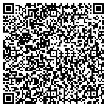 QR-код с контактной информацией организации КОРБАЧКОВ ФОП