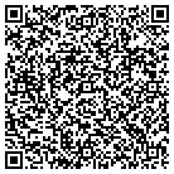 QR-код с контактной информацией организации BEAUTY STYLE