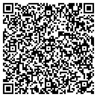 QR-код с контактной информацией организации КРЭС