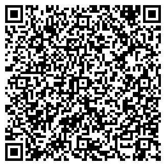 QR-код с контактной информацией организации БЛОНД