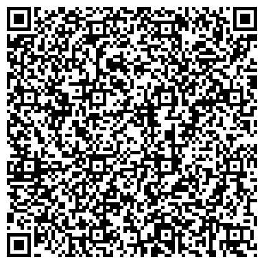QR-код с контактной информацией организации КРИВОРОЖСКИЙ ВОЕНИЗИРОВАННЫЙ ГОРНОСПАСАТЕЛЬНЫЙ ОТРЯД