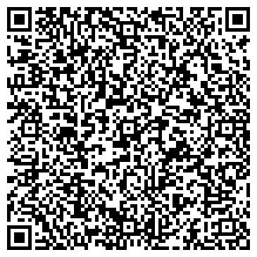 QR-код с контактной информацией организации РУДАНА, ТРК, КОММУНАЛЬНОЕ ПРЕДПРИЯТИЕ