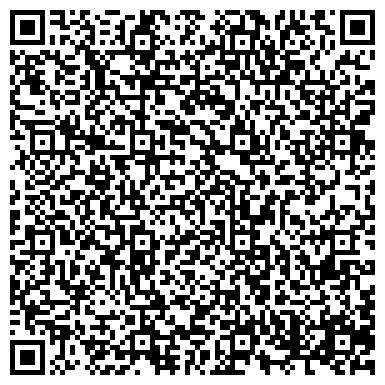 QR-код с контактной информацией организации АКАДЕМИЯ ГОРНЫХ НАУК УКРАИНЫ, ОБЩЕСТВЕННАЯ ОРГАНИЗАЦИЯ