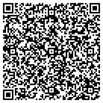 QR-код с контактной информацией организации ПЕРСОНА СТИЛЬ
