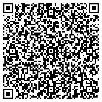 QR-код с контактной информацией организации ООО СТРОЙИНДУСТРИЯ