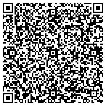 QR-код с контактной информацией организации КРОЛЕВЕЦКИЙ КОМБИНАТ ХЛЕБОПРОДУКТОВ