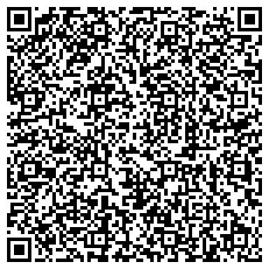 QR-код с контактной информацией организации ОРАНТА, КРЫЖОПОЛЬСКОЕ РАЙОННОЕ ОТДЕЛЕНИЕ НАЦИОНАЛЬНОЙ АСК