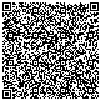 QR-код с контактной информацией организации ЗЕЛЕНАЯ ДИБРОВА, КРЫЖОПОЛЬСКИЙ ОБЛАСТНОЙ МЕЖХОЗЯЙСТВЕННЫЙ САНАТОРИЙ