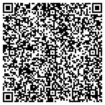 QR-код с контактной информацией организации КРЫЖОПОЛЬСКИЙ РАЙОННЫЙ УЗЕЛ СВЯЗИ