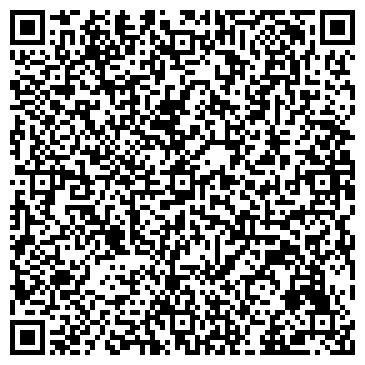 QR-код с контактной информацией организации Клиентская служба «Новомосковский» ПФР