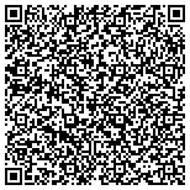 QR-код с контактной информацией организации КРЫЖОПОЛЬСКАЯ РАЙОННАЯ ГОСУДАРСТВЕННАЯ СЕМЕННАЯ ИНСПЕКЦИЯ