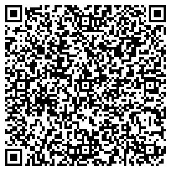 QR-код с контактной информацией организации ПРЕСТИЖ, ПКФ, ЧП