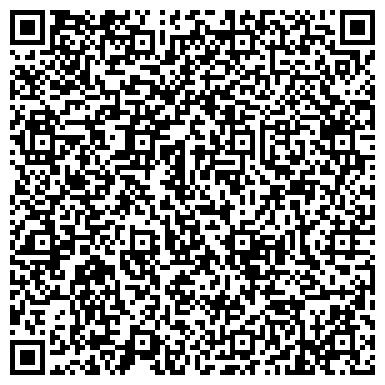 QR-код с контактной информацией организации ЛЕБЕДИНСКИЕ РАЙЭЛЕКТРОСЕТИ, СТРОИТЕЛЬНОЕ ПОДРАЗДЕЛЕНИЕ