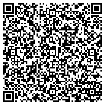 QR-код с контактной информацией организации КЕРАМИКА, ЗАВОД, ООО