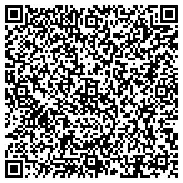 QR-код с контактной информацией организации ИМ. ЧАПАЕВА, СЕЛЬСКОХОЗЯЙСТВЕННЫЙ ПК