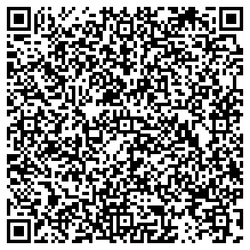 QR-код с контактной информацией организации НАРЦИЗОВСКОЕ, СЕЛЬСКОХОЗЯЙСТВЕННОЕ ООО