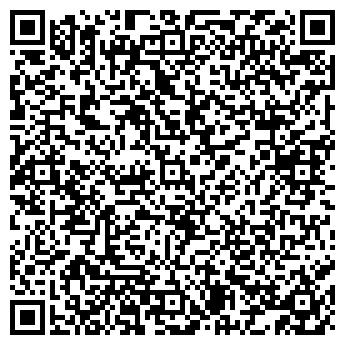 QR-код с контактной информацией организации АСТРЕЯ, ФЕРМЕРСКОЕ ХОЗЯЙСТВО