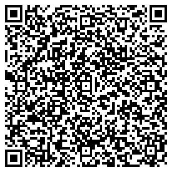 QR-код с контактной информацией организации ЛИСИЧАНСКАЯ СОДА, ОАО