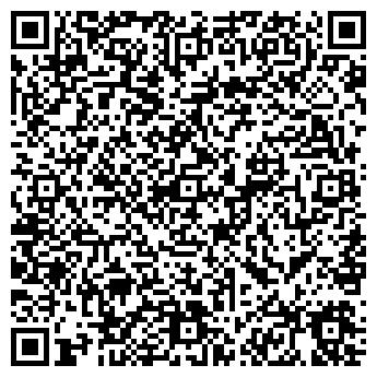 QR-код с контактной информацией организации ЛИСИЧАНСКАЯ СТО, АО