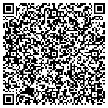 QR-код с контактной информацией организации ПРИВОЛЬНЯНСКАЯ, ШАХТА, ГОАО