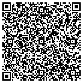 QR-код с контактной информацией организации МОСОБЛТРАНСАГЕНТСТВО