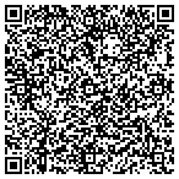 QR-код с контактной информацией организации ЛИСИЧАНСКИЙ ШИНОРЕМОНТНЫЙ ЗАВОД, ОАО