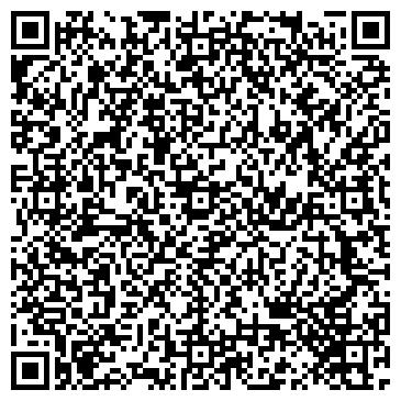 QR-код с контактной информацией организации ЛИТИНСКИЙ ВЕСТНИК, ГАЗЕТА, КОММУНАЛЬНОЕ ГП
