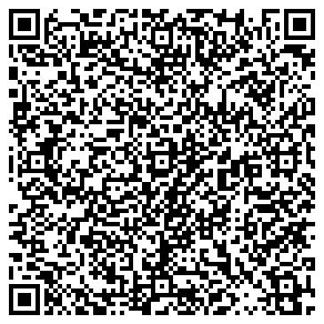 QR-код с контактной информацией организации ПОДОЛЬЕМАЗСЕРВИС, УКРАИНСКО-БЕЛАРУССКОЕ СП