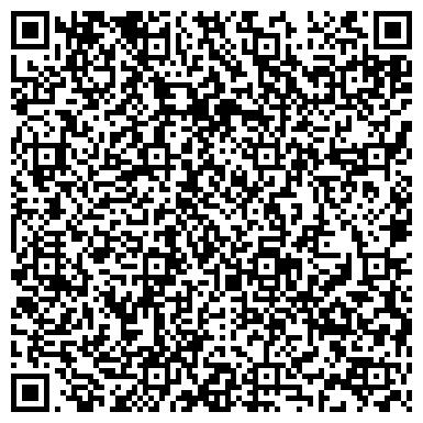 QR-код с контактной информацией организации ОРАНТА, ЛИТИНСКОЕ РАЙОННОЕ ОТДЕЛЕНИЕ НАЦИОНАЛЬНОЙ АСК