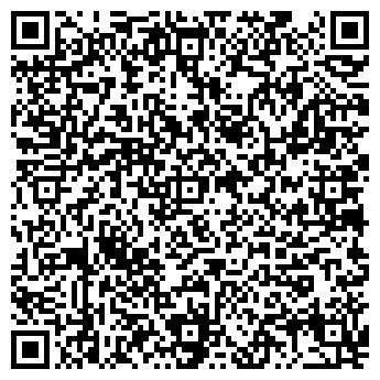 QR-код с контактной информацией организации АЛКО ТРЕЙДИНГ, ООО