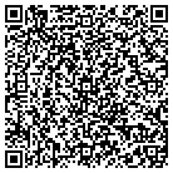 QR-код с контактной информацией организации ЛИТВЯКОВСКИЙ, СЕЛЬСКОХОЗЯЙСТВЕННЫЙ ПК