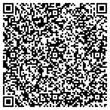 QR-код с контактной информацией организации Дополнительный офис № 2575/042