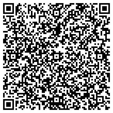 QR-код с контактной информацией организации УДАЙ-АГРО, СЕЛЬСКОХОЗЯЙСТВЕННОЕ ООО