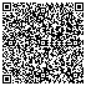 QR-код с контактной информацией организации ПОСУЛЛЯ, ЗАО