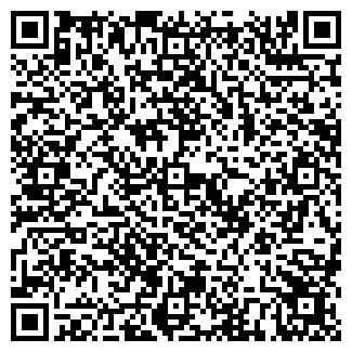 QR-код с контактной информацией организации ПАРТНЕР, ООО