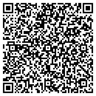 QR-код с контактной информацией организации ДЕЛЬТА-МС, ООО