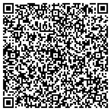 QR-код с контактной информацией организации АККОРД, СТРОИТЕЛЬНАЯ ФИРМА, ООО