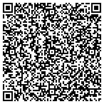 QR-код с контактной информацией организации Дополнительный офис № 2575/041