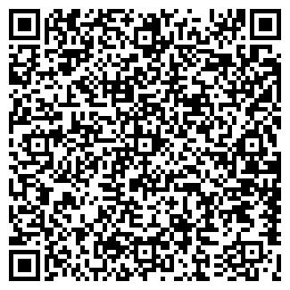 QR-код с контактной информацией организации АММУРИ