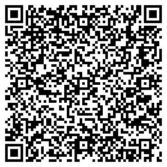 QR-код с контактной информацией организации ВИГОС-ЛТД, ООО