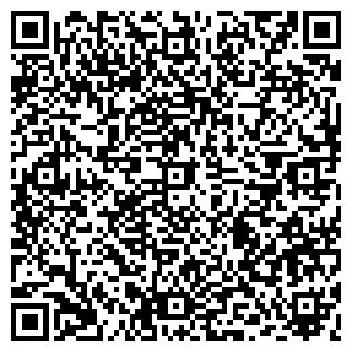 QR-код с контактной информацией организации ЛУЭКС, ООО