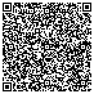 QR-код с контактной информацией организации ВОСТОК, ЛУГАНСКОЕ ПРОИЗВОДСТВЕННОЕ ПРЕДПРИЯТИЕ УТОГ